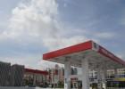 油气合建站建设   建设油气合建站设备