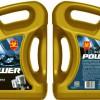 供应汽机油 汽机油价格 汽机油品牌代理 古驰汽机油厂家