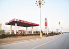 四川LNG加气站承建  LNG加气站设计规划