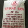 生产销售猪鸡鸭鱼饲料添加剂专用 四川饲料级元明粉