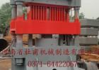 优质滑石粉压块机设备生产厂家及价格
