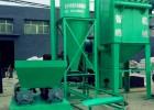 多功能PVC磨粉机高产量低耗能速度快
