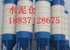 散装粉料配套150吨350吨450吨片状水泥罐设备生产厂家