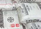 苏杭供应对苯二酚99%工业级长期直供高品质99%对苯二酚