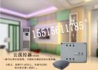 春泉云遥控器CYK206手机远程控制开关空调遥控器