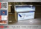 湖南三星手机柜台定做 湖北三星体验台报价 好掌柜手机柜台厂家