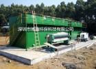 地埋式一体化污水处理设备 疗养院成套污水处理设备