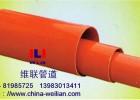 重庆c-pvc电缆护套穿线管