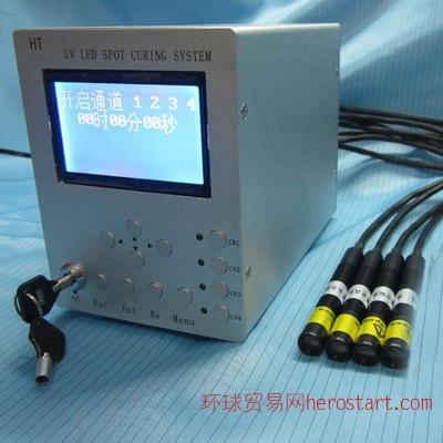 紫外线点光源固化机 1主机4照射头 LED固化机