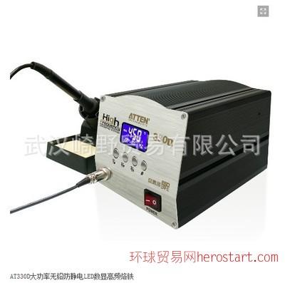 安泰信电烙铁,AT330D电烙铁,AT330D无铅恒温焊台