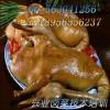 学习卤菜料包加盟家庭式无为板鸭