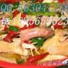 椒麻鸡实体店学习加盟卤菜料包