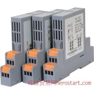 万讯MSC302隔离配电器4-20mA 0-10V 原装全新电源配电器