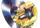 深圳埃科刹车卡钳润滑脂,HT1000-CL制动卡钳润滑脂
