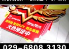西安展板制作公司厂家直销批量定制各种KT板展板 喷绘写真公司