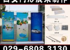 西安海报传单折页展板展架低价制作送货