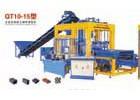 兴鑫QT10-15型全自动混凝土砌块成型机
