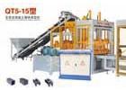 兴鑫QT5-15型全自动混凝土砌块成型机