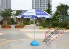 昆明促销大伞 雨伞 广告伞定做