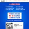微信郑州三级分销系统怎么选择?