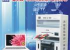 热销适合图文店印照片名片的小型画册数码印刷机