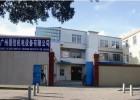 广州机械加工广州德信机电设备有限公司主营机械CNC 钣金加工