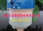 ATS 125ml自动注油器,迷你润滑杯
