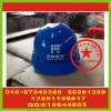 企业安全帽丝印字 会议骨瓷杯丝印标 广告伞丝印标厂