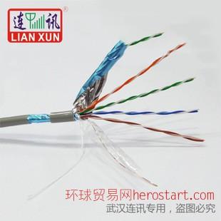 安普泰东网络线 超五类单屏蔽网线 05全铜网络线通讯电缆