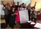 德宏傣族景颇族自治州团队建设与激发到底哪家好,价格划算的年会