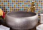 景德镇陶瓷艺术台盆卫生间洗脸盆洗手盆欧式复古银色圆钵形台盆
