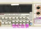 ADVANTEST爱德万 数字万用表 R6441A 测试仪器