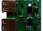 太阳能充电升压板太阳能折叠包主板手机充电宝主板移动电源主控板