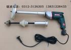 M-100JJ型便携式阀门研磨机