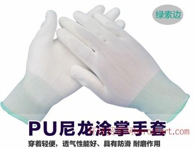 PU涂掌手套无尘手套防滑电子手套作业防护手套