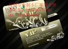 健身中心VIP卡制作,健身房贵宾卡设计,PVC会员卡定制
