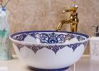 景德镇陶瓷艺术台盆酒店卫生间洗脸盆洗手盆古典青花圆形台上盆