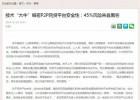 深圳市受欢迎的活动策划公司,媒体运营公司哪种品牌的好