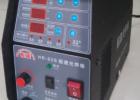 广州不锈钢台面冷焊机何先生