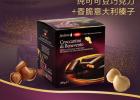 批发零售进口食品COOP意大利原装进口榛果黑巧克力