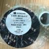 盐业专用的热转印打码色带