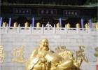 铜雕工艺品交易网