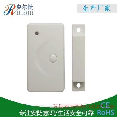 深圳工厂销售无线门磁,防盗器门磁,无线分离发射门磁
