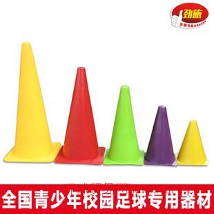 足球标志桶中小学标志锥标志筒路标路障训练锥障碍物体育训练