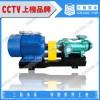 多级耐腐蚀离心泵DF,耐腐蚀泵报价,三昌泵业