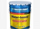 优质的水性醇酸清漆|金海水性醇酸清漆您的首选