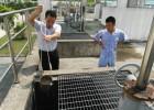 废水站工程改造,污水运营