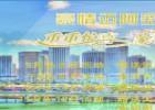国内知名的纽约华人旅行社,洛杉矶华人旅行社口碑好就是任性