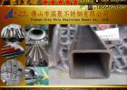 304不锈钢圆管  焊接管30x1.2毫米厚度