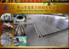 供应usu304不锈钢圆管17x1.0mm厚度 拉丝圆管